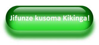 How to read Kikinga